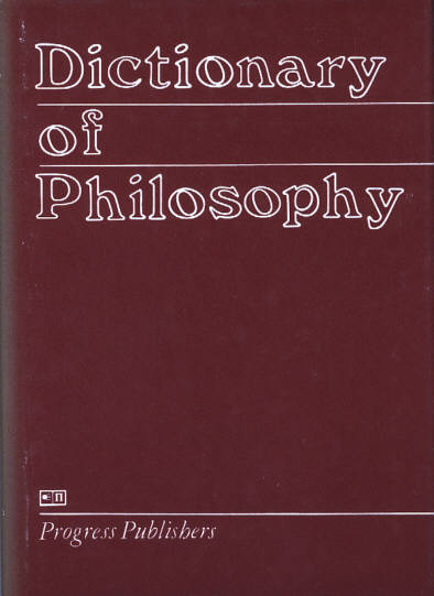 Dictionary of Philosophy - Frolov I. Red.