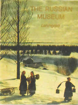 The Russian Museum. Leningrad. Painting - Novouspensky Nikolai
